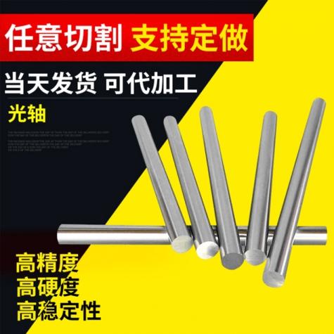 苏州轴承钢光轴活塞杆
